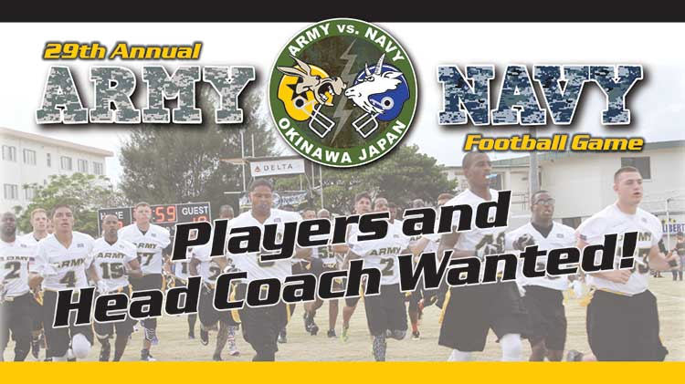 The Army Needs a Head Coach & Players for the 29th Annual Army v. Navy Game!