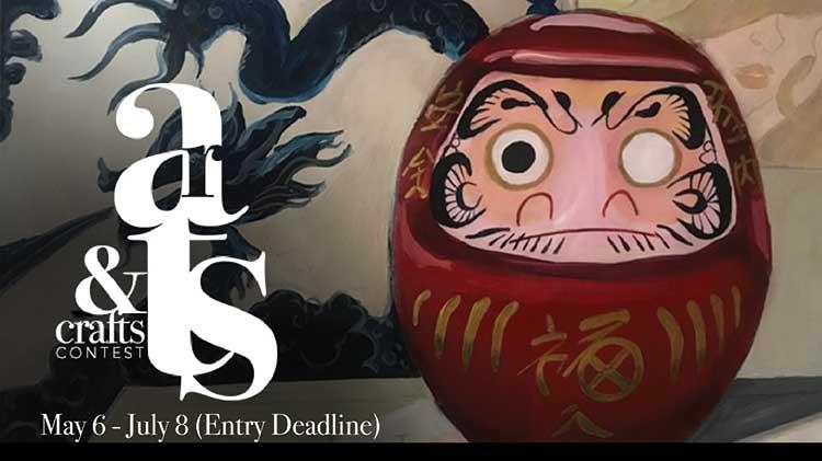 2019 U.S. Army Arts & Crafts Contest